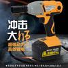 厂家直销佐尔顿ZL-300架子工木工锂电冲击扳手