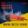 厂家直销佐尔顿5210E角磨机全铜电机可切割抛光