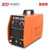 厂家直销佐尔顿 WS-200逆变直流 小型氩弧焊机