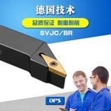 OPS直销93度螺钉式数控外圆车刀杆SVJC/BR