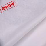 【团购】新荣利水刺云顶娱乐游戏 白色 厂家直销