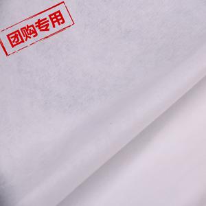 【团购】新荣利水刺无纺布 白色 厂家直销