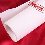 【团购】新荣利白色PP无纺布 30~310g非全新