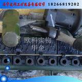 带宽800捶打式矿用钉扣机  皮带钉扣机矿用