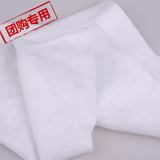 【团购】新荣利土工布白色100g 厂家直销