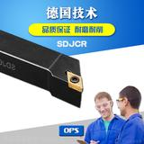 OPS直销93度螺钉式数控外圆车刀杆SDJCR