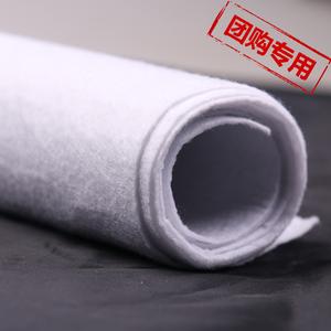 【团购】新荣利2mm白色毛毡 厂家直销