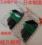 台湾HEAD人头牌 8支装普长平头发黑内六角扳手