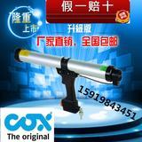 Airflow II 气动胶枪310 ml