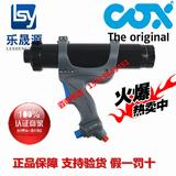 Jetflow 3 气动胶枪 气动喷胶枪