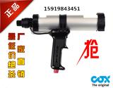 宁波 苏州供应玻璃胶枪 气动胶枪 幕墙打胶枪