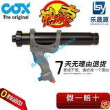 英国COX  Jetflow 3 气动喷胶枪