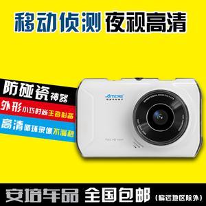 安培A308F高清行车记录仪双镜头 夜视广角迷你