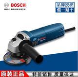 博世 电动工具 角磨机电动工具5寸 GWS8-12
