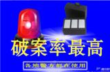 东莞GPS追踪器厂商,之诺电子防水防静电