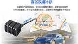 东莞GPS定位器供应商,车之诺小型防扫描