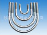 现货供应U型螺栓 L型螺栓、定制标螺栓