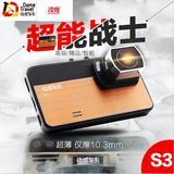 动感车夫S3行车记录仪1080p高清超强夜视