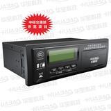 卫星定位汽车行驶记录仪 HB-R03GBD系列