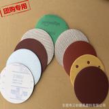 专业生产背绒砂纸 拉绒磨片金牛圆盘砂 SHC圆盘砂