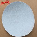 厂家直销 SHC312 拉绒圆盘砂  白砂拉绒片
