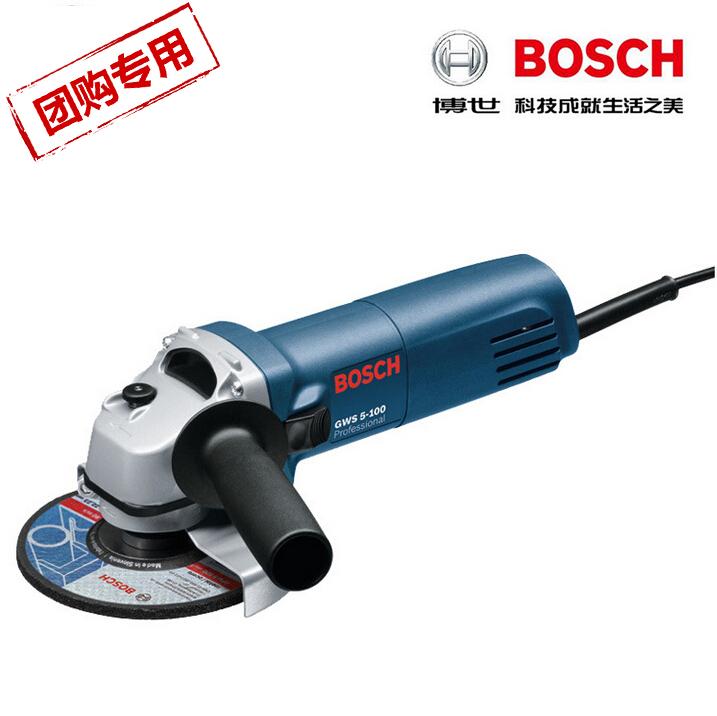 博世电动工具 角向磨光机GWS5-100大图一