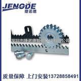 平移门电机尼龙齿条,电动推拉门齿条电机