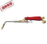 捷锐342T焊炬|中小型整体式焊炬|GENTE