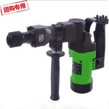 厂家直销  惠日电锤9688A 1200W 工业级