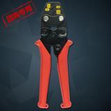 司特力STEDI高质量压接钳压着钳压线钳压端子钳