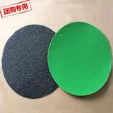 厂家生产加工环氧地坪打磨大理石专用圆盘砂 砂布磨片