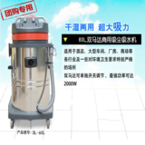 厂家直销 惠日吸尘机60L大功率大容量桶式干湿两用