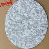 厂家生产 理研圆盘砂 白色拉绒圆盘砂 五金圆盘砂纸