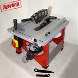 厂家直销 惠日DIY8寸切割机可调高度和角度 装潢