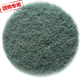 厂家直销植绒百洁布 植绒尼龙片 工业百洁布可以定制