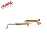 捷锐242TN|中小型整体式焊炬|氧气乙炔焊炬