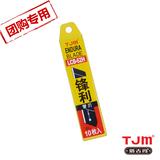塔吉玛LCB-62H 22MM美工刀片
