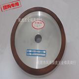 厂家直销   单面凹树脂砂轮