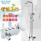 摩利莎水暖五金全铜带升降浴室淋雨喷头套装淋浴花洒