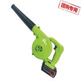 厂家直销 惠日36V单电锂电吹风机吹尘机