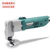 厂家直销佐尔顿电剪刀 铁皮剪电动剪刀 剪钢板不锈钢