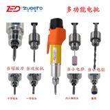 厂家直销佐尔顿充电式直式电批 锂电池直柄电动螺丝刀
