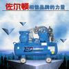 厂家直销佐尔顿V-0.25-8皮带式空气压缩机批发