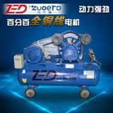 厂家直销佐尔顿V-0.17-8皮带式空压机厂家批发