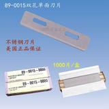 进口薄膜刀片 分切刀片 涂层/合金/钨钢/陶瓷