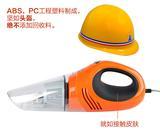 小型车载吸尘器生产
