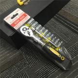 TCT1/4塑夹套筒组套Q416712
