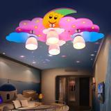 玫瑰灯饰 儿童房LED吸顶灯 云朵卧室灯儿童灯
