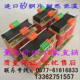 三相变压器SG-30kva三相干式隔离控制变压器3