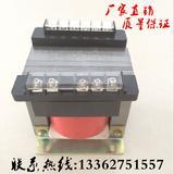 单相变压器BK1000VA单相干式隔离控制变压器